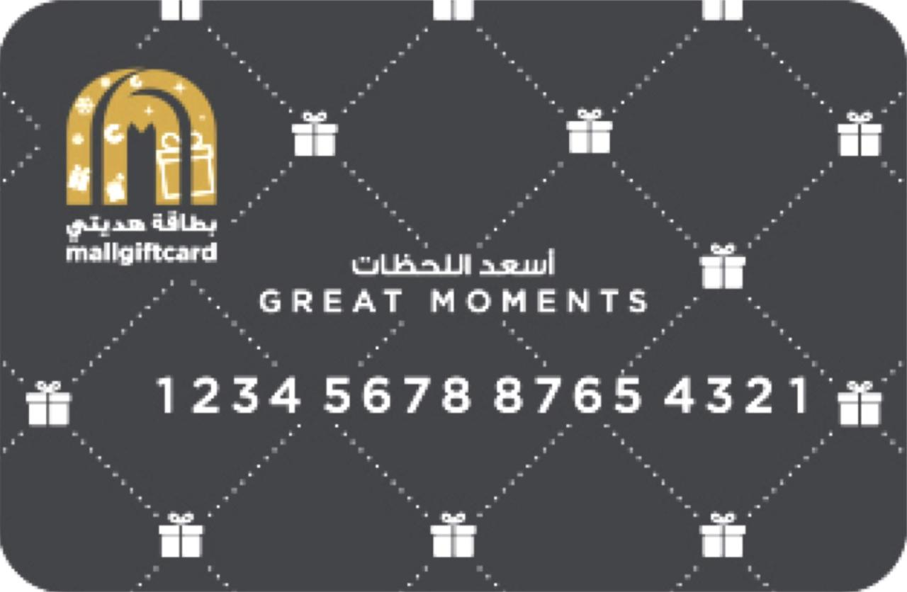 Mall of the emirates Physical Gift Card