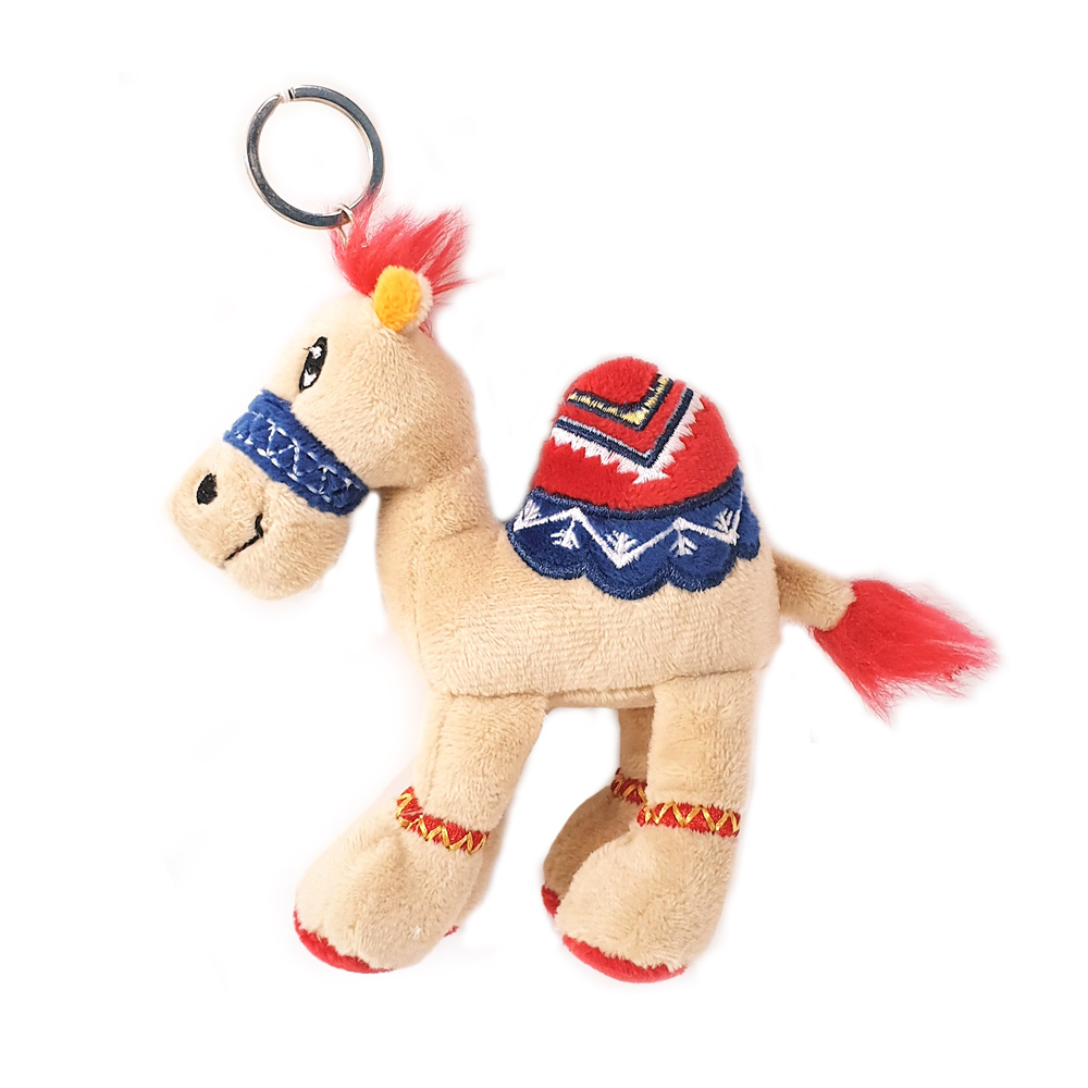 Cuddly beige soft toy camel with bright detailed embroidery with key ring, size 12cm.