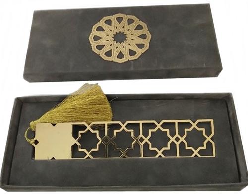Arabic Geometry Gold Plated Bookmark