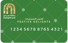 Mall of the emirates  e-Gift Card