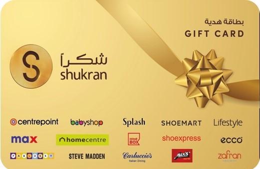 Shukran Physical Gift Card - Landmark Group
