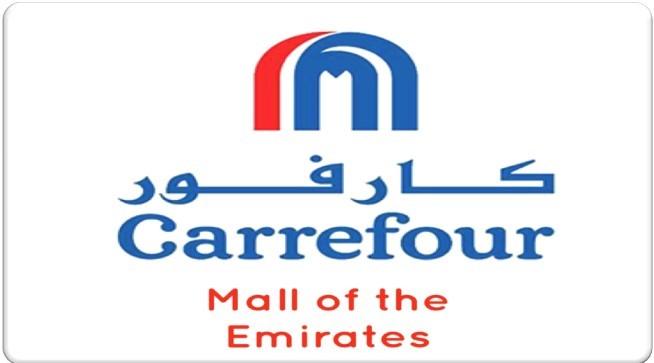 Carrefour Mall of The Emirates e-card