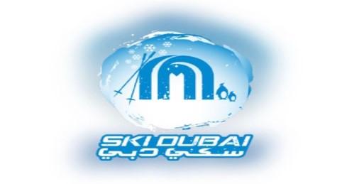 Ski Dubai Mall of the emirates e-Gift Card