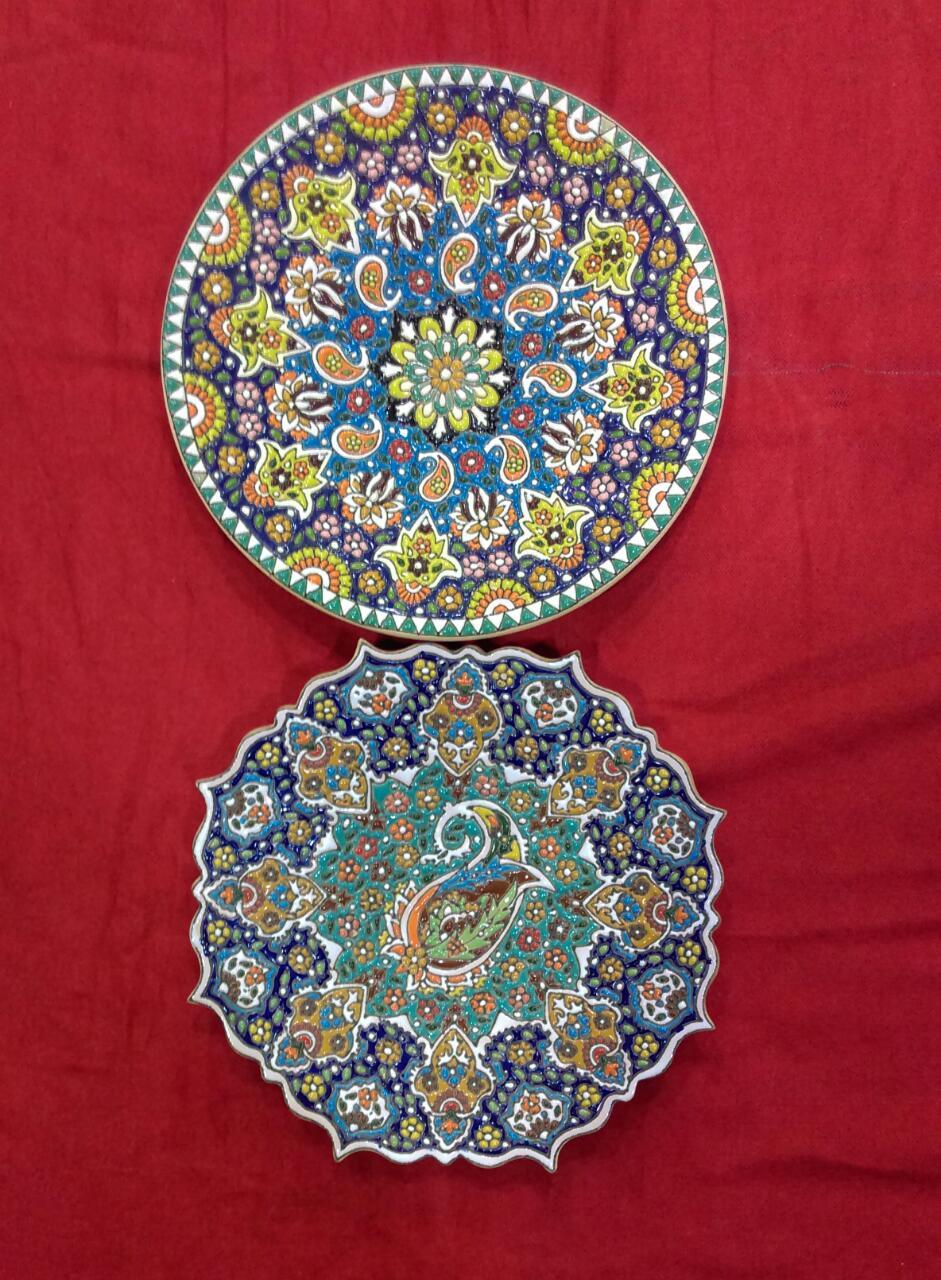 Set of 2 Turkish Circular Plates