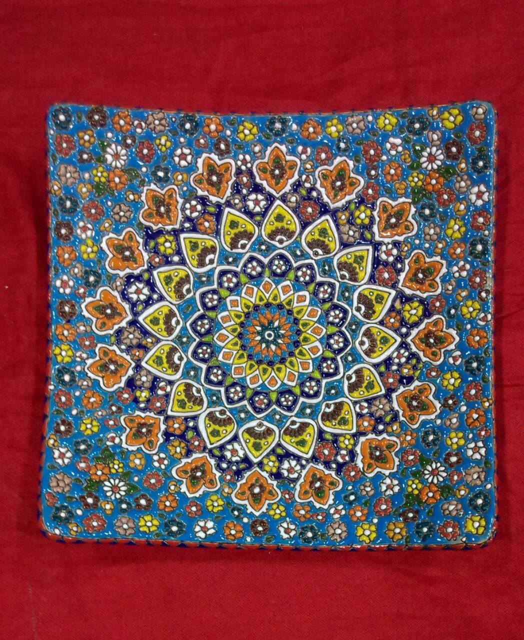 Turkish Square Plate